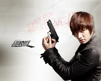 cool wallpaper korean drama city hunter