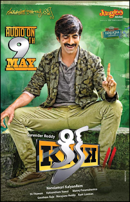 Kick 2 rights for Gemini Tv