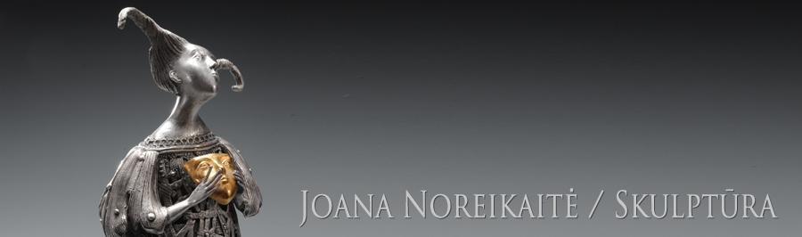 Joana Noreikaitė