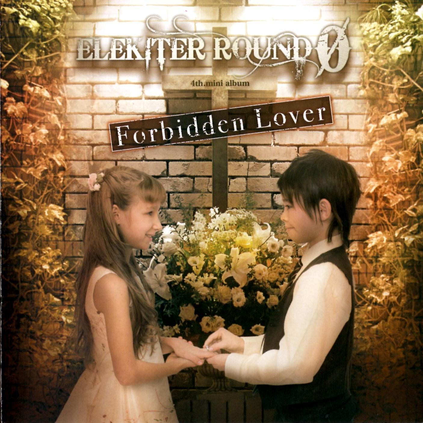 Loveless ost download