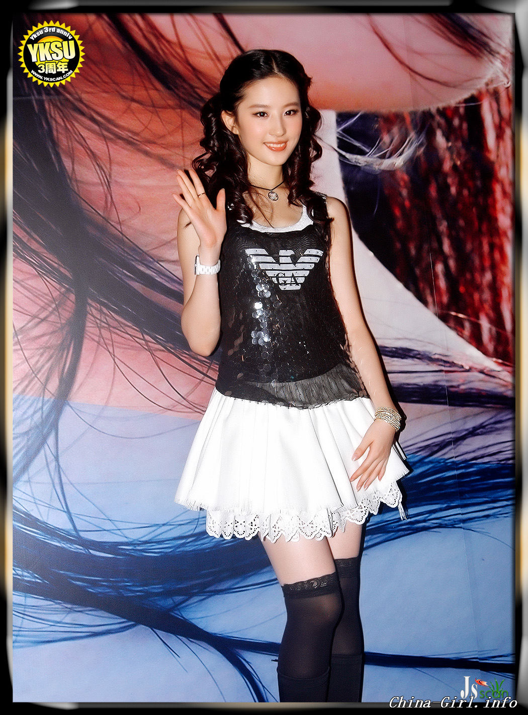 Liu yi fei nipples phrase... super