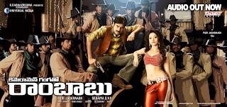 Cameraman Gangatho Rambabu Movie Wallpapers