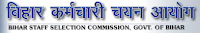 BSSC ITI Instructor Admit Card 2013
