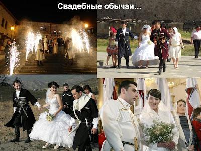Открой для себя Азербайджан. Свадебные традиции. Кража невесты