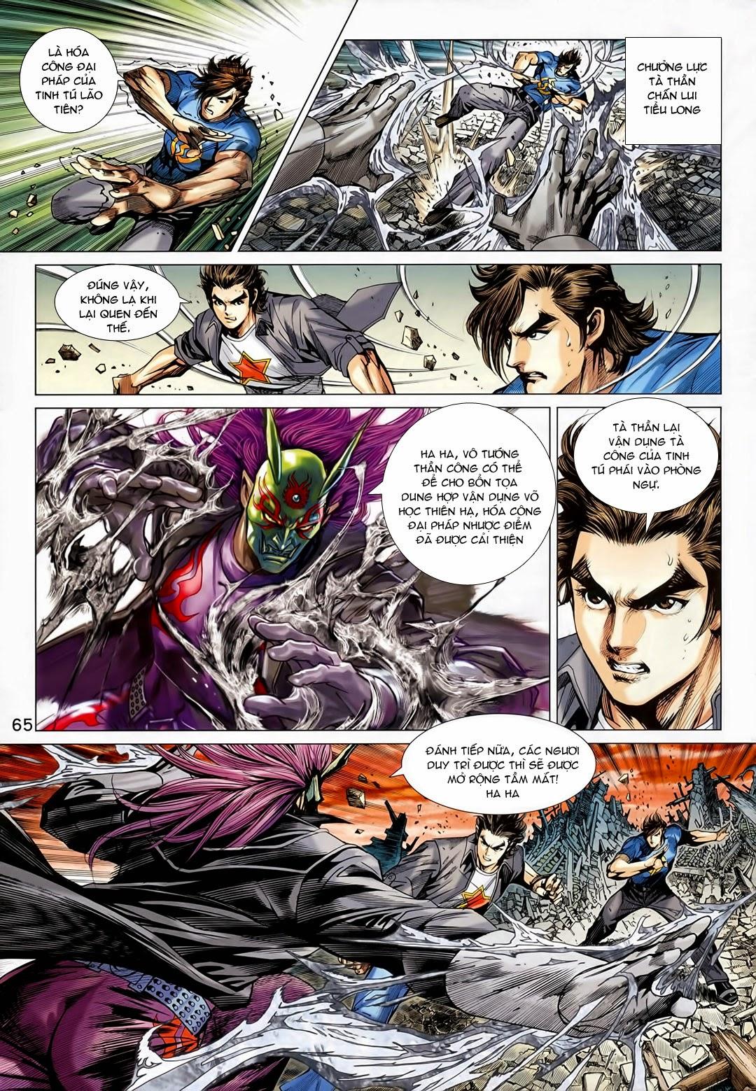 Tân Tác Long Hổ Môn trang 60