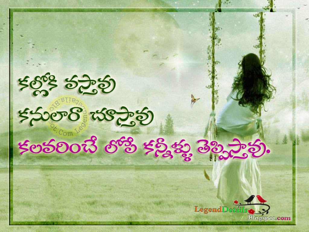 heart touching sad alone quotes in telugu legendary quotes