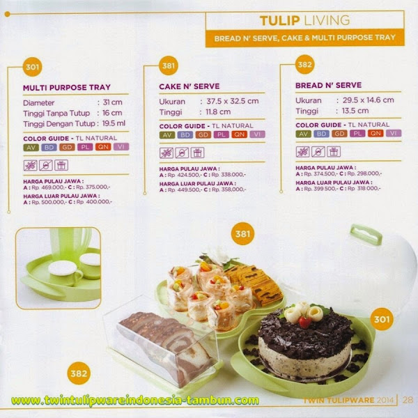 Multi Purpose Tray, Cake N' Serve, Bread N' Serve
