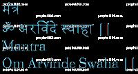 Future Known Karna Pishachini Yakshini Mantra -2