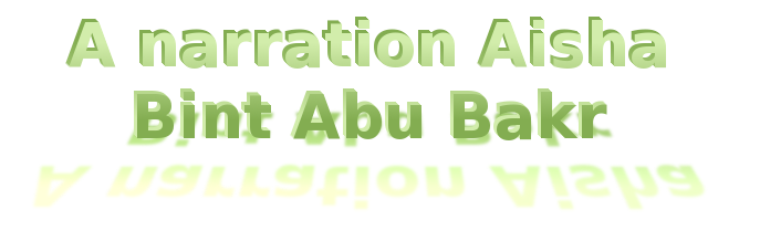 "aisha bint abu bakr essay Home » studies of religion nsw » islam » 'a'isha bint abubakr:  'narrated  aisha: ""the prophet engaged me when i was a girl of six (years."
