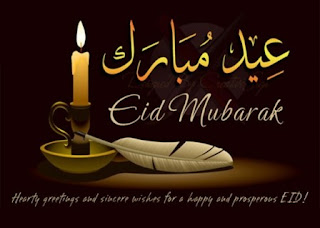 Eid Ul Adha Greetings Wallpaper Image