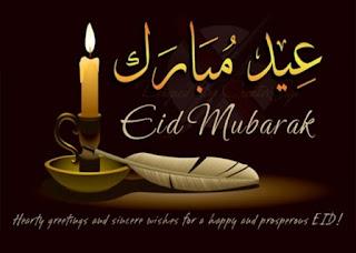 Eid Ul Adha Greetings Wallpaper Image
