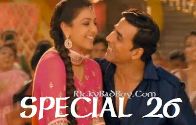 Kaun Mera Lyrics - Special 26