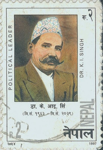First known Dr of Nepal
