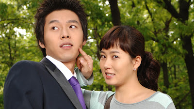 dorama my name is kim sam soon