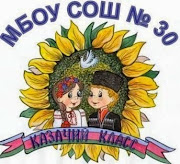 Мы - казачата