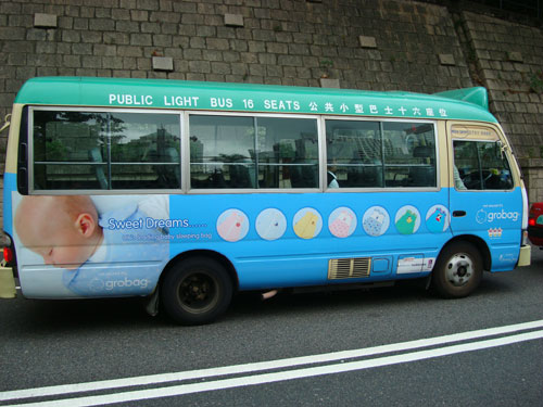Hong Kong Public Light Buses, China