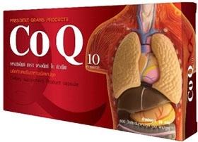 Co Q10 โค คิวเท็น