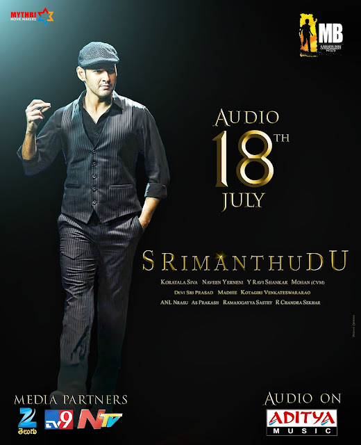 Srimanthudu Teaser, Srimanthudu new teaser, Srimanthudu audio launch teaser, Srimanthudu movie teaser, Srimanthudu movie news, Srimanthudu film news, Srimanthudu Telugucinemas.in, Srimanthudu