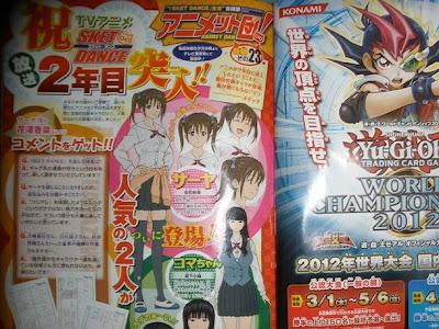 sket dance anime segunda temporada anuncio 2012