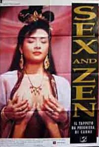 Watch Sex and Zen 1991 Movie Online