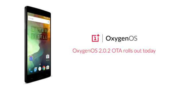 OxygenOS 2.0.2 update released with bug fixes and improvements