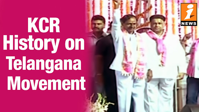 KCR Telangana Movement History Audio CD Launch, kcr history audio cd, kcr telangana movement audio cd,