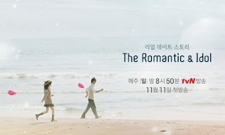 The Romantic & Idol Episode 1 English subs