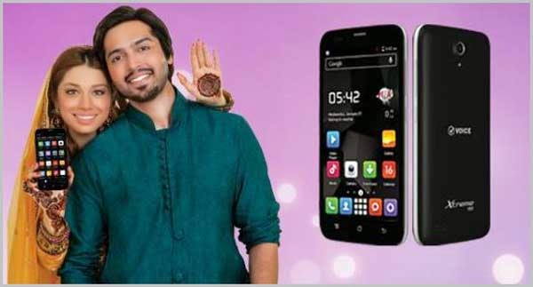 Voice mobile introduces Xtreme V80 in pakistan its price in pakistan...