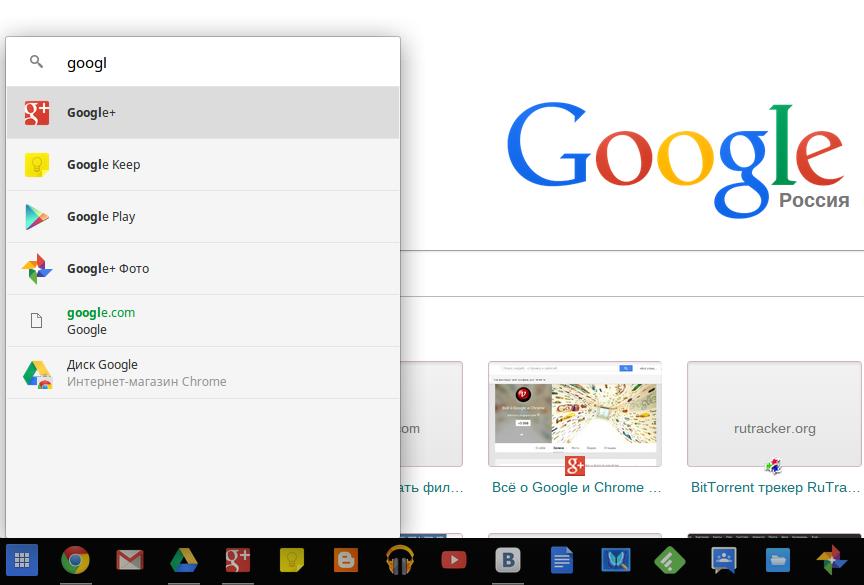Панель приложений в Chrome OS