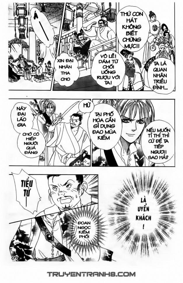 Đôi Cánh ỷ Thiên - Iten No Tsubasa chap 1 - Trang 7