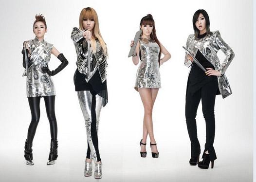 2ne1 Profile All About Korea