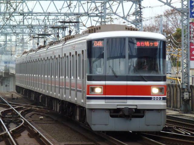 東京メトロ南北線 急行 鳩ケ谷行き3 東急3000系