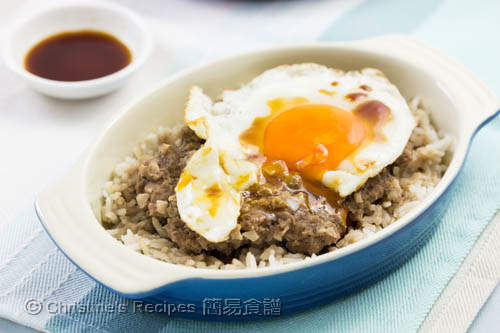蒸冬菜牛肉餅飯 Steamed Beef Mince on Rice02