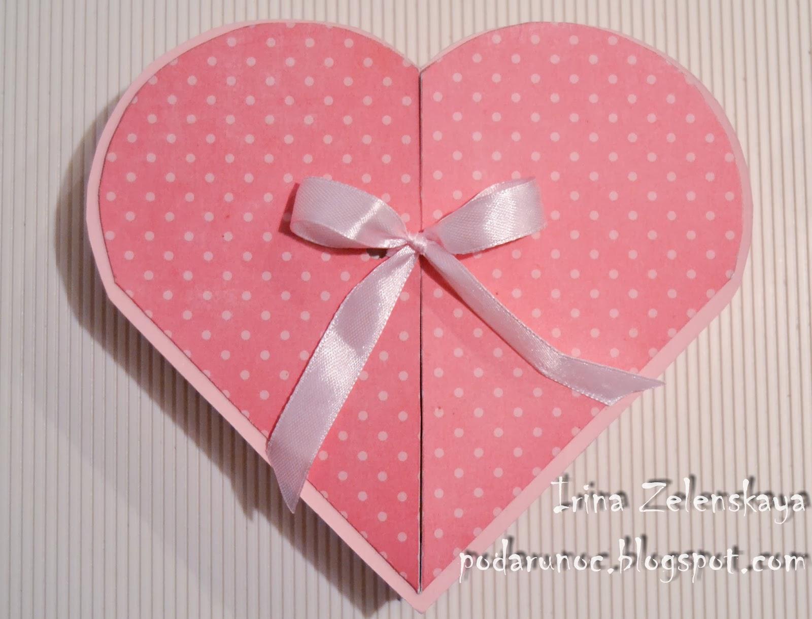 коробочка сердце мастер класс