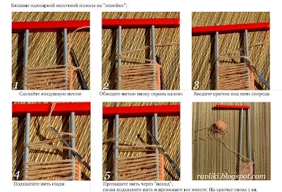 Вязание броши на вилке  Hairpin+knitting+step+1
