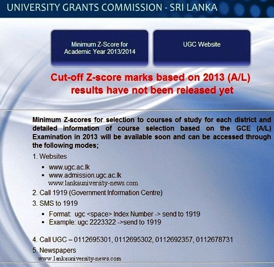 How to get Z Score Cut Off marks Sri Lanka University Campus