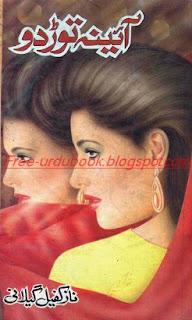 Ayna Tor Do by Naz Kafeell Gilani