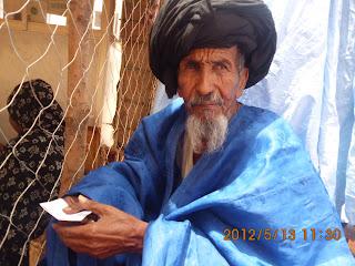 الامام ولد الحاج(منمى)