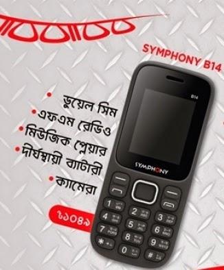Robi Symphony B14 & 200 minutes bundle BDT 1049Tk