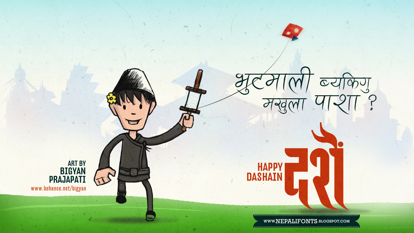 Images of nepal happy dashain 2010 greetings and wallpapers m4hsunfo