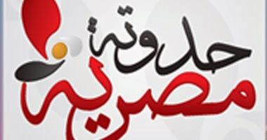 تردد قناة حدوتة مصرية 2014
