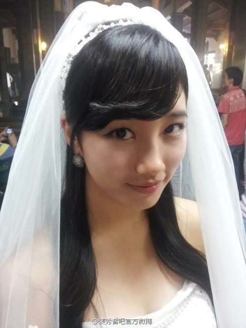 BAE SUZY Wedding Dress Photo
