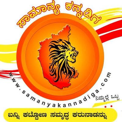 Sandeep P, president of Samanya Kannadiga, tweeted on Friday saying he had sent a legal notice to Facebook for deleting its popular page which had a following of over 20,000 people.