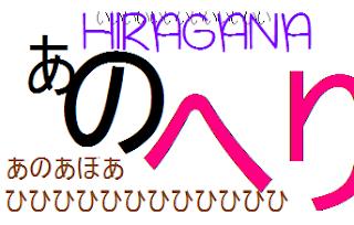huruf hiragana jepang