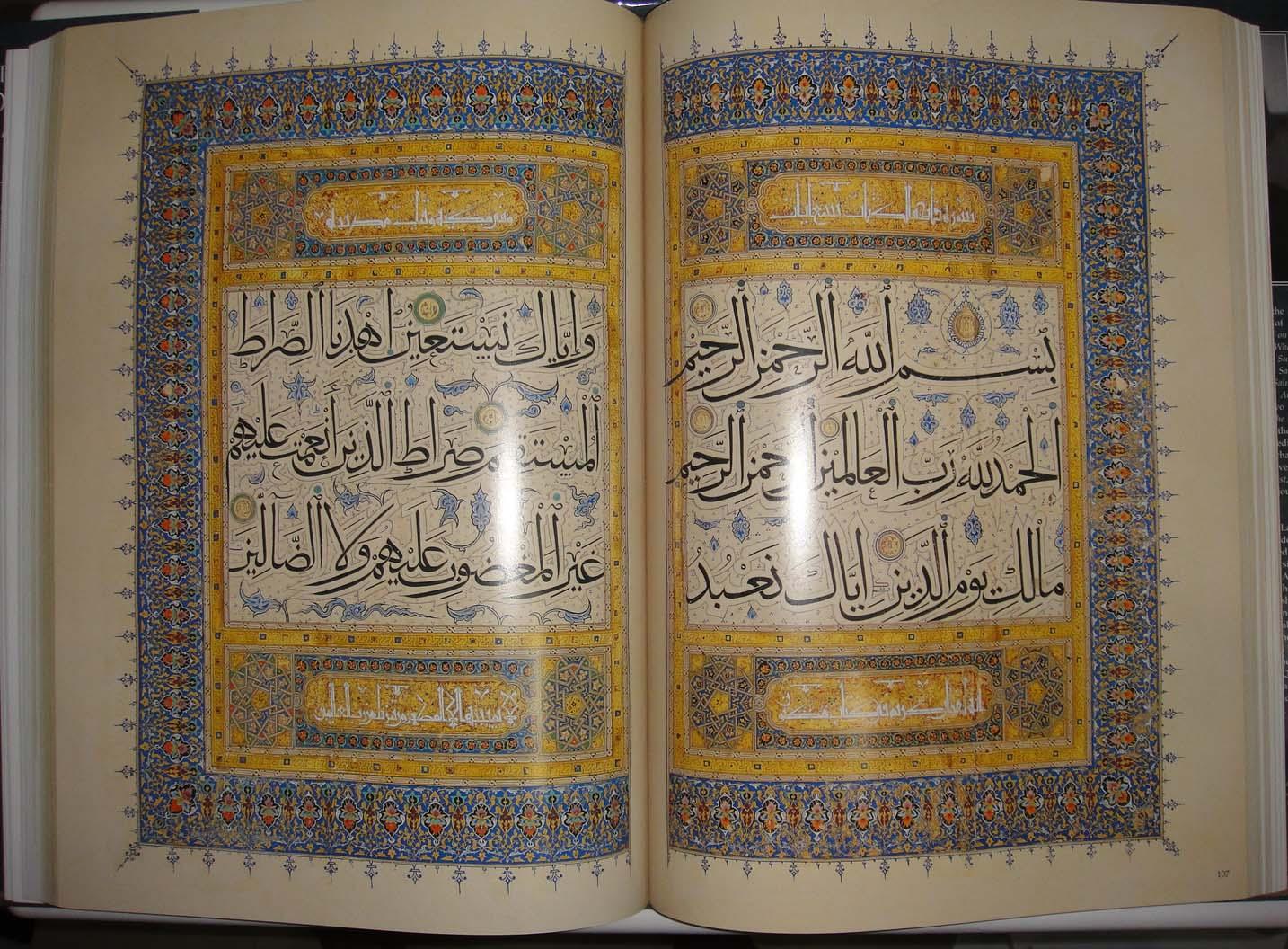 Abu Dervish Book Review 04 Splendours Of Quran