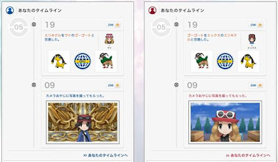 Pokemon XY Global link Timeline