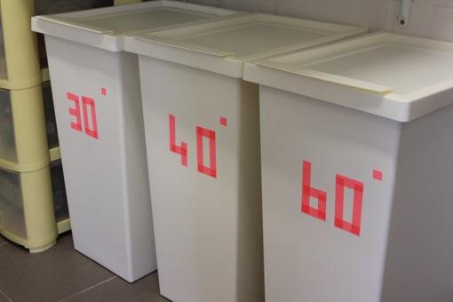 Ikea Badkamer Wasmanden : Ikea inbouw wasmand