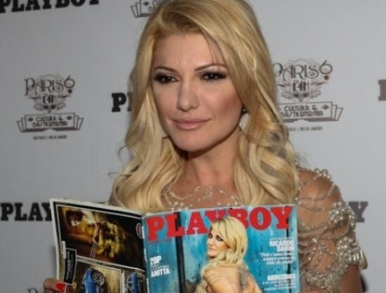 """Antonia Fontenelle lançou na noite desta quinta-feira sua""""Playboy"""