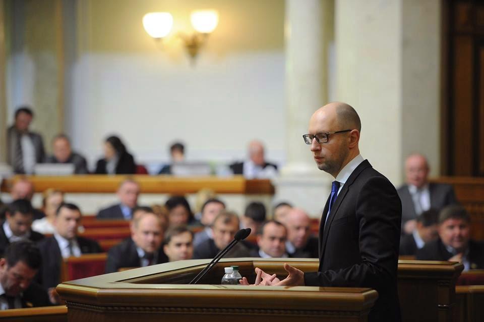Верховная Рада утвердила программу действий правительства