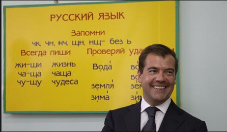Trung tâm dạy tiếng Nga tại Đà Nẵng